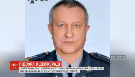 Державна зрада : СБУ затримала генерала-майора, який працював на ФСБ Росії