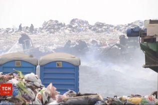 В Кропивницком пожар на свалке - спасатели уже потушили открытый огонь
