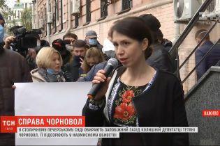 Дело Чорновол: подозреваемую в убийстве экс-депутатку вызвали в Печерский суд