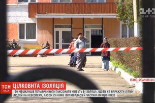 Мешканці пансіонату на Прикарпатті вже 3 тижні повністю ізольовані від світу