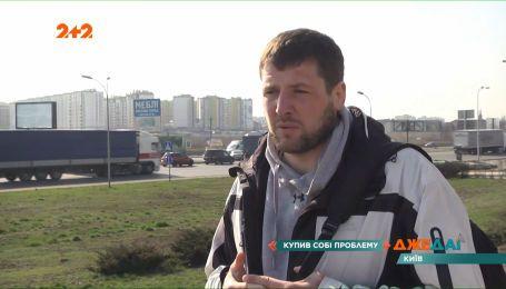 Як українські автодилери відносяться до покупців та кепкують з їхніх проблем