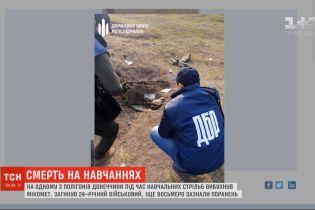 У Донецькій області під час навчальних стрільб загинув 24-річний військовий
