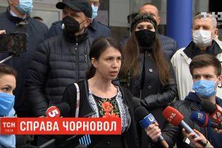 Запобіжний захід Чорновол: колишня депутатка заявила про відвід судді