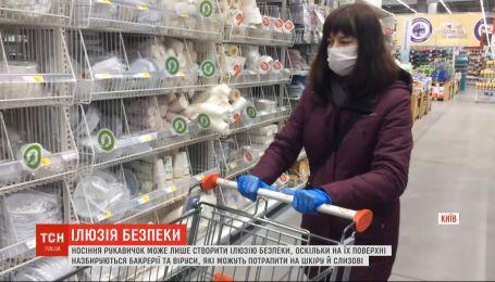 Чи варто носити медичні рукавички під час пандемії коронавірусу
