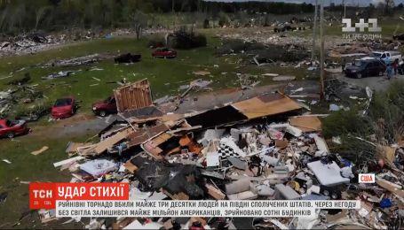 Руйнівні торнадо вбили понад три десятки людей на півдні США
