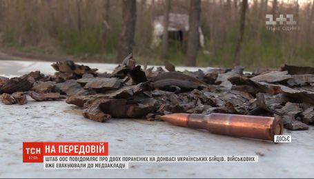 На Донбассе госпитализировали два раненых украинских бойца - штаб ООС