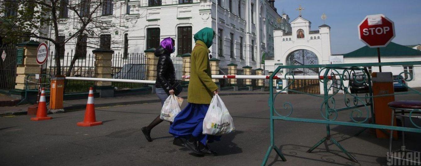 Коронавірус в Україні: кількість інфікованих та ситуація в областях станом на 15 квітня
