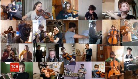 Концерт на відстані: учні запорізької дитячої філармонії відзняли музичний ролик