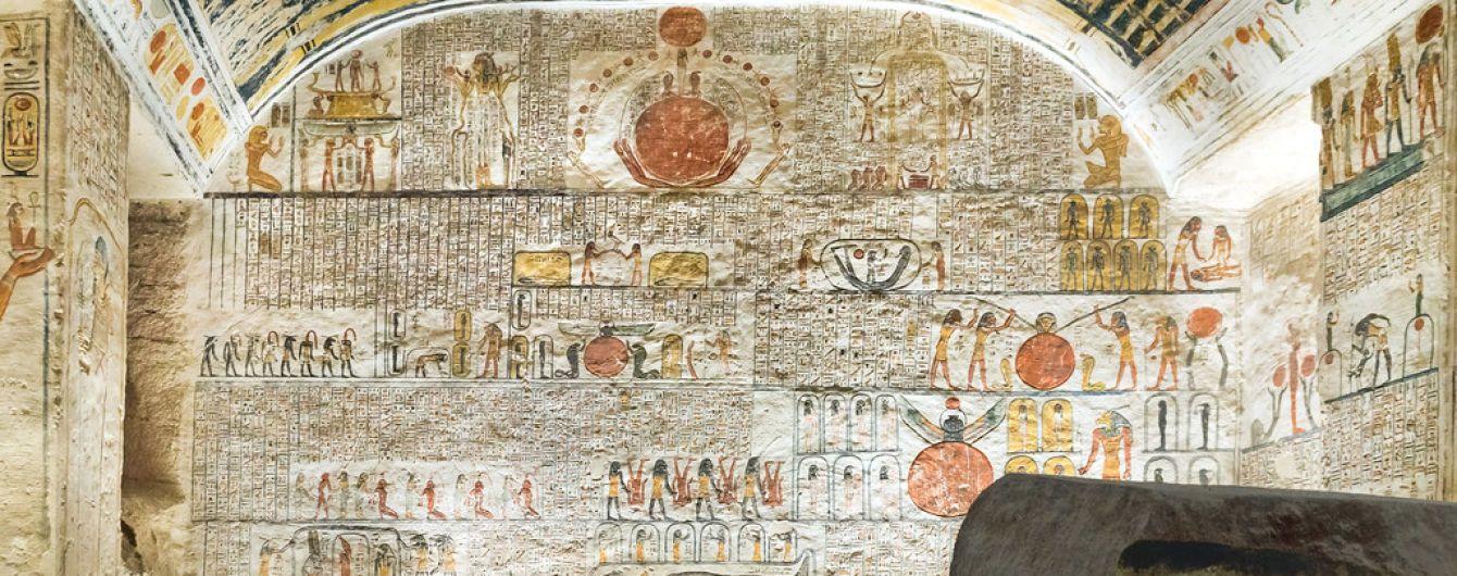 У Єгипті запустили онлайн-тури гробницями фараонів