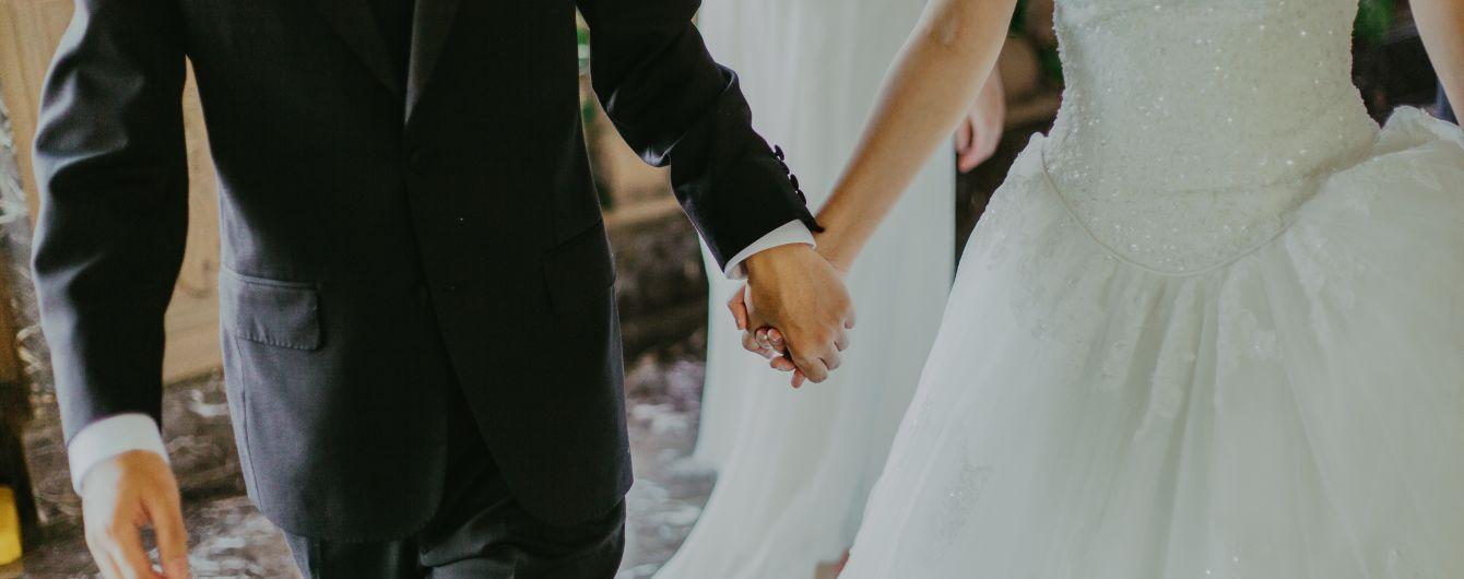 У США науковці дослідили, які роки в шлюбі є найщасливішими