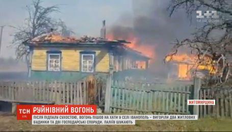 Палять траву, а горять хати: у Житомирській області в селі Іванополь вигоріли чотири будівлі