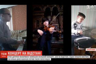 Таланти на карантині: у Запоріжжі учні дитячої філармонії записали спільний концерт з власних помешкань
