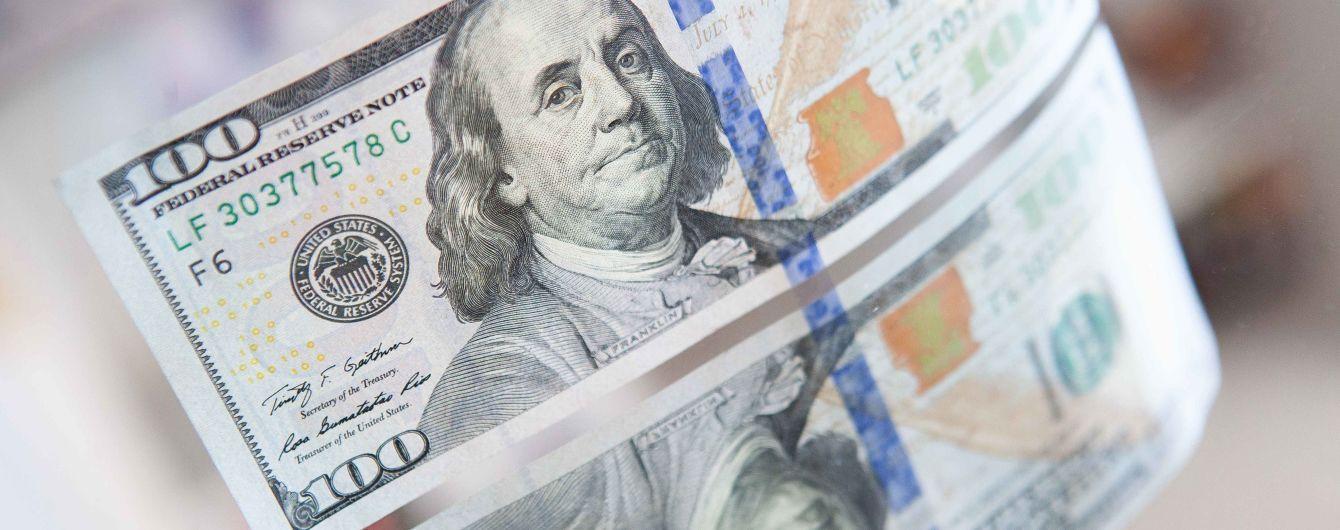 Україна за один день погасила 1,69 млрд доларів євробондів