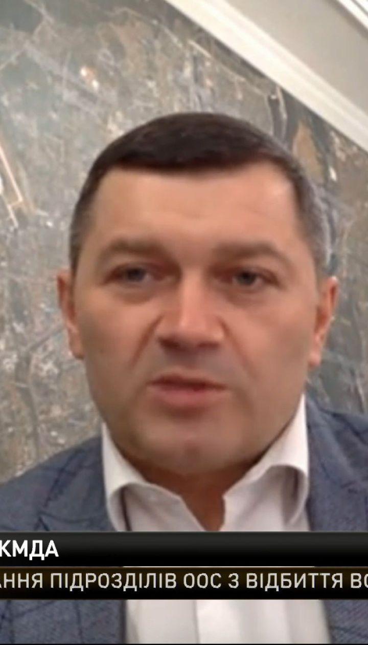Первый заместитель Виталия Кличко отрицает подозрения в вымогательстве денег