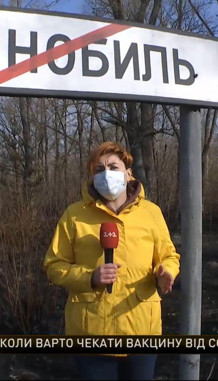 Последствия пожара в Чернобыльской зоне