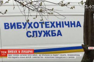 У Львові на внутрішньому подвір'ї 5 лікарні пролунав вибух