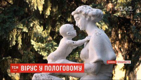 Коронавирус в родильном: на Прикарпатье заболело 14 медработников