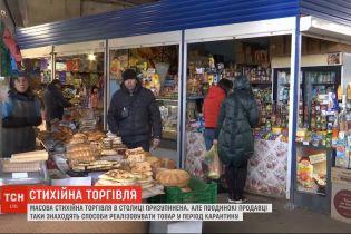 Торговлю запрещено: на карантине продавцы стихийных рынков могут получить штраф