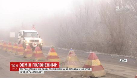 """16 квітня може відбутися обмін полоненими на КПВВ """"Майорське"""""""