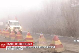 """16 апреля может состоятся обмен пленными на КПВВ """"Майорское"""""""