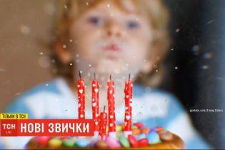 Нові звички на карантині: як правильно задмухувати свічки на святковому торті