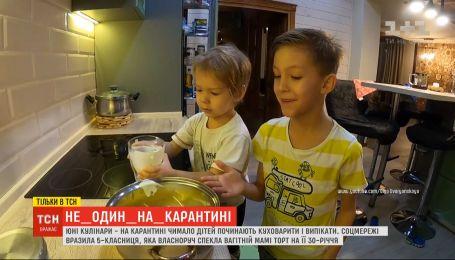 Карантинні рецепти: сидячи вдома, дітлахи починають куховарити та випікати