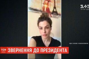 Родичі бранців, які залишаються в тюрмах окупантів, звернулися до президента України