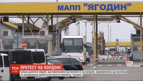 Україна закриває ще 10 пунктів пропуску на кордоні з Польщею, Молдовою та Румунією