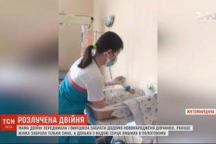 Мама двійні у Житомирській області передумала і вирішила забрати додому новонароджену дівчинку