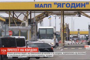 Украина закрывает еще 10 пунктов пропуска на границе с Польшей, Молдовой и Румынией