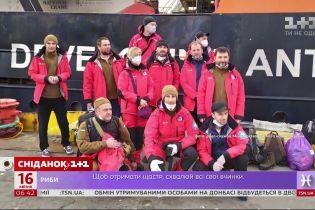 """Сделать миссию возможной: продолжается путешествие украинских ученых к станции """"Академик Вернадский"""""""