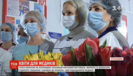 В Херсонской области волонтеры развозят цветы медикам в благодарность за их работу