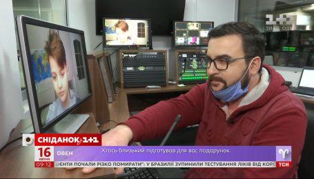 Руслан Сенічкін познайомився з 12-річним Сергієм, який приготував паски-краффіни за його рецептом