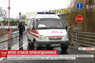 На Закарпатье коронавирус обнаружили в украинского пограничника
