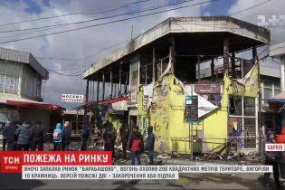 """В Харькове полностью выгорело десять магазинов рынка """"Барабашово"""""""