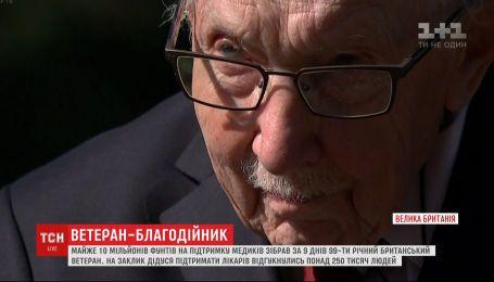 99-летний ветеран собрал почти 10 миллионов фунтов в поддержку медиков