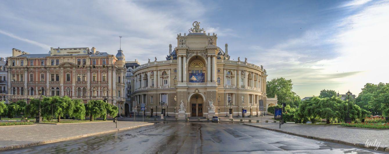 5 місць Одеси, які запам'ятаються вам на все життя
