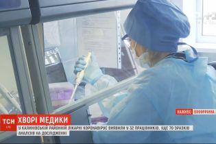 В Винницкой области инфицировано 90 медиков - врачи подозревают, что заразились от больных