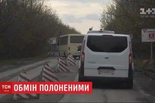 Обмен состоялся: Украина вернула 20 граждан из самопровозглашенных республик