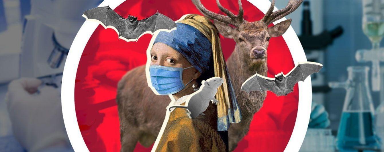 Нові загрози поруч: хто з тварин входить у топ розповсюджувачів вірусів
