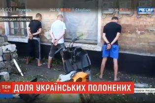 Доля полонених: у в'язницях самопроголошених республік знаходятьсяблизько140 українців