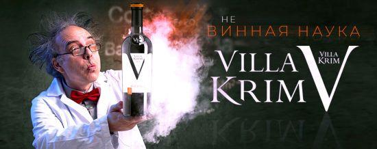 """Villa Krim зібрала """"Винні"""" дослідження, які допоможуть схуднути, вивчити мову і вирішити проблеми"""