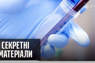 Яка країна лідирує в розробці вакцини від коронавірусу — Секретні матеріали