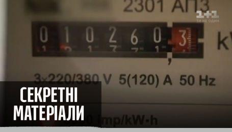 Как Ринат Ахметов устраивает украинцам эклектический геноцид — Секретные материалы
