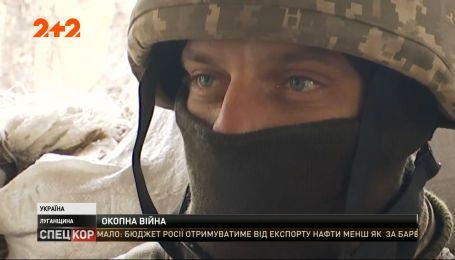 Чому російська артилерія на Луганщині мовчить декілька діб