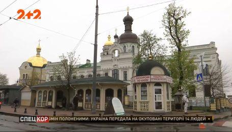 Ионийский монастырь могут закрыть на карантин