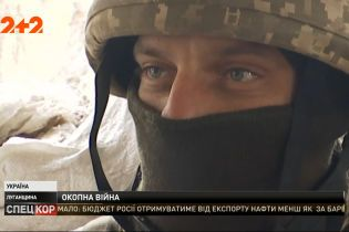 Почему российская артиллерия на Луганщине молчит несколько суток