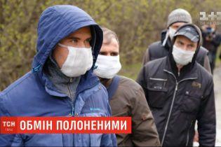 Україна повернула з полону бойовиків 20 своїх громадян: що про них відомо