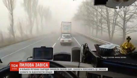 В нескольких регионах возникли пыльные бури: о последствиях природного явления