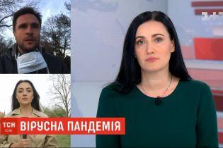 Коронавірус у Європі: як Польща та Німеччина справляються з епідемією